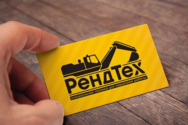 Дизайн визиток для компании «РендТех»