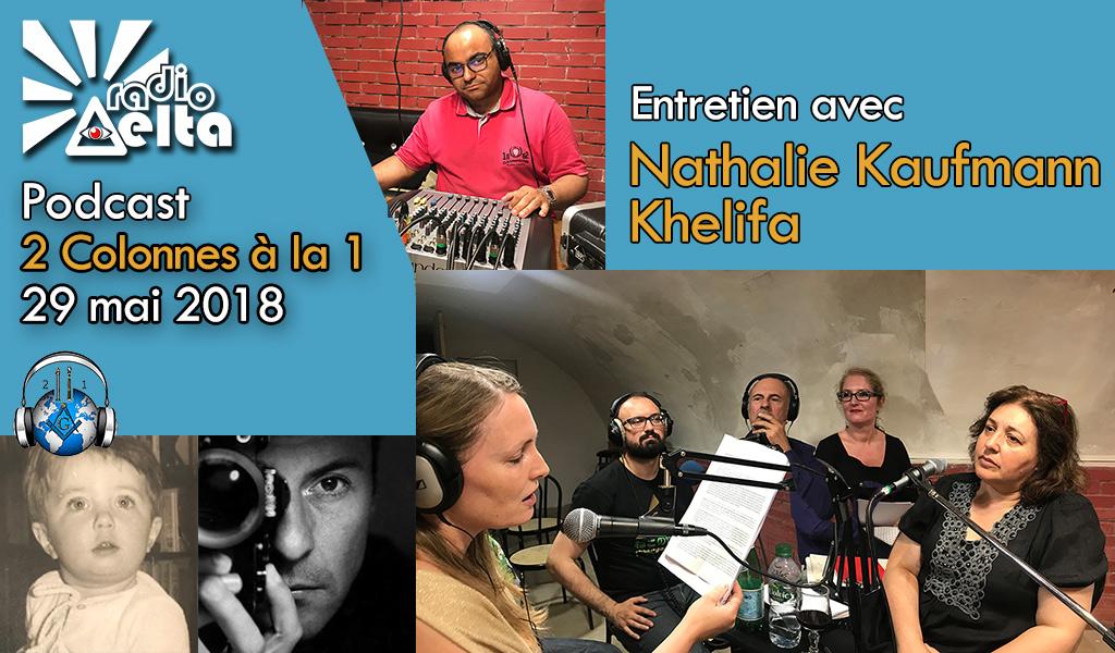 2 Colonnes à la 1 – 52 – 29 mai 2018 – Podcast de l'émission « Existe-t-il un art maçonnique ? »
