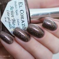 El Corazon (новинка) Gemstones - 423/470 Rauchtopaz