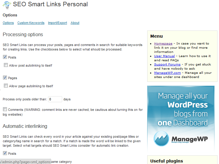 SEO Smart Links Premium - Setting Page