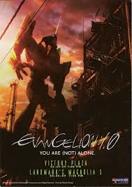 evangelion See It Instead Pacific Rim