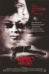 10 romeo