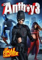 Little Box of Horrors: Antboy 3