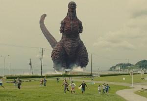 Movie Review: Shin Godzilla (Godzilla Resurgence)