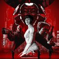 See It Instead: Ghost in the Shell