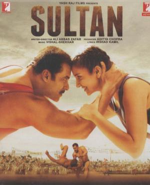 sultan movie final fight scene