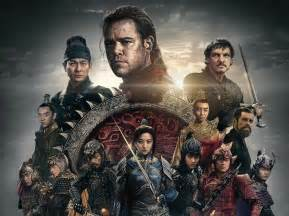 How Bad Is…The Great Wall (2016)?