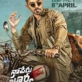 Naa Peru Surya Naa Illu India Movie Reviewed