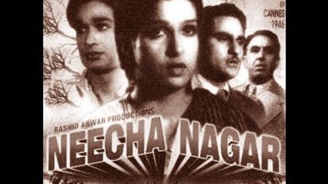 Retro Review: Neecha Nagar (1946).
