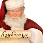 an incomplete sexual naughty list