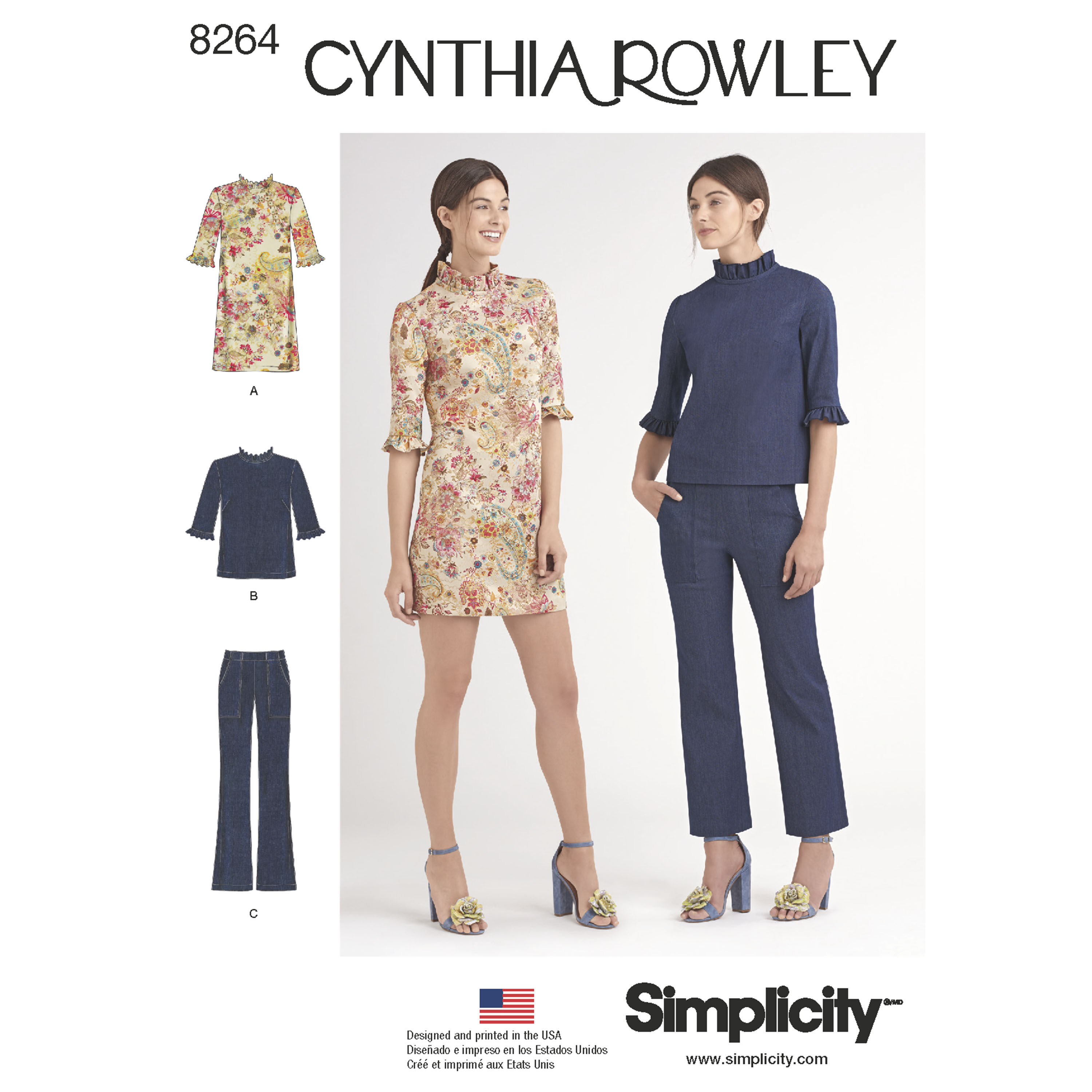 Simplicity Pattern 8264 Misses' Mini Dress, Top and Pants