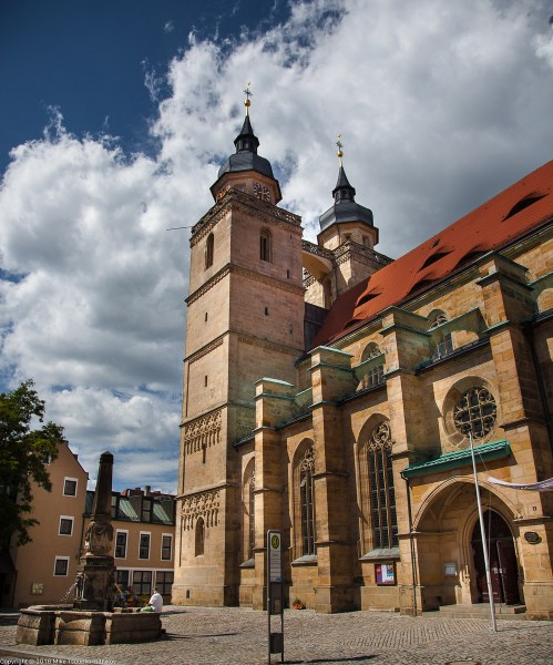 Bayreuth. The Church of Holy Trinity.