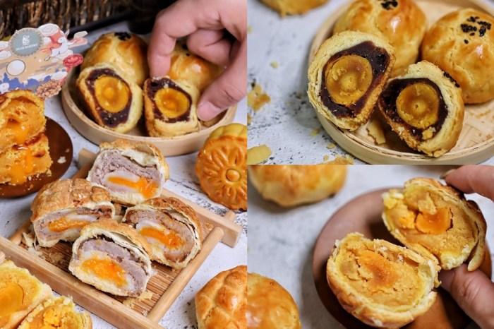 【全台食記】彰化深耕14年在地品牌『BearBakery  小熊菓子』推出中秋新品,蛋黃酥、芋頭流芯酥香濃綿密、菠蘿酥餅皮超美味!