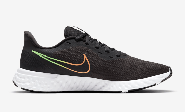 Ebay - Nike Revolution 5 Men's shoes