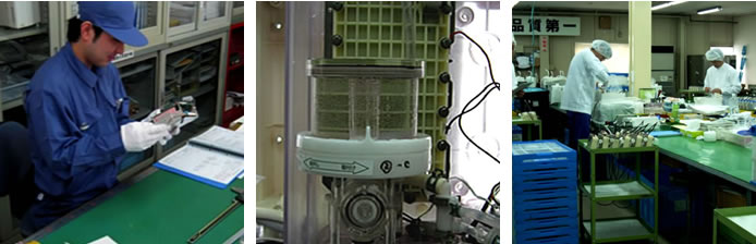 Enagic Corporation Quality Control System