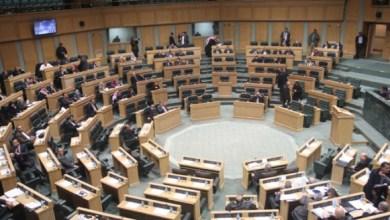 Photo of واقع ممارسة مجلس النواب الاردني الثامن عشر للدبلوماسية البرلمانية -دراسة تحليلية-