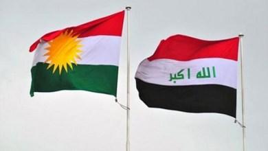 Photo of الصراع الكردي في العراق الواقع ومآلات المستتقبل