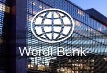Photo of قراءة لدور مجموعة البنك الدولي في التنمية الأفريقية