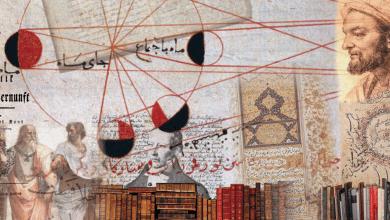 Photo of اللّغة العربيّة والتّقنيات الحديثة  بين الدّراسة والتّدريس، الذخير اللغوية انموذجا