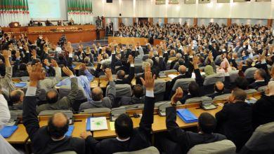 Photo of دور المجلس الدستوري الجزائري في حماية الحقوق والحريات