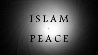 Photo of تطبيقات الإدارة بالتجوال في الفكر الإسلامي كرؤية إدارية معاصرةوإمكانية الاستفادة منها في الواقع العملي