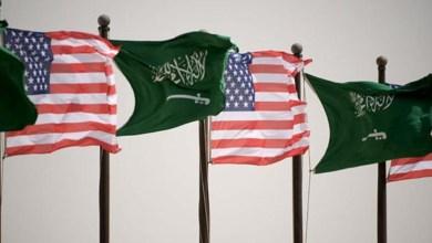 Photo of السياسة الخارجية الأمريكية تجاه المملكة العربية السعودية