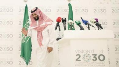 Photo of القيادة السعودية في خضم تغيير جذري والوقت قد حان لكي يصبح محمد بن سلمان ملكاً