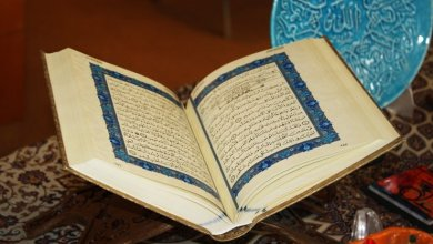 Photo of من مظاهر التفسير اللغوي في جامع البيان عن تأويل القرآن لابن جرير الطبري