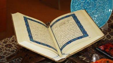 Photo of تقويم ترجمات صيغة المثنى في القرآن الكريم الى الانكليزية