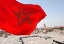 Photo of الإطار الدستوري الجديد للانتخابات الجماعية والجهوية بالمغرب