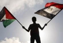 """Photo of مستقبل علاقة """"حماس"""" بالقاهرة بظلمساعى التنسيق بين أنقرة وتل أبيب حول قطاع غزة"""
