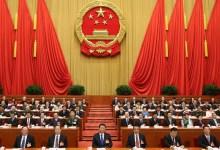 Photo of أبعاد الصعود الصيني في النظام الدولي وتداعياته 1991م – 2010م