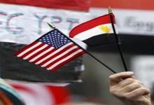"""Photo of أثر الدور الإقليمي المصري على التوجه الأمريكي لمصر بين الإستمرارية والتغير """"2009-2016"""""""