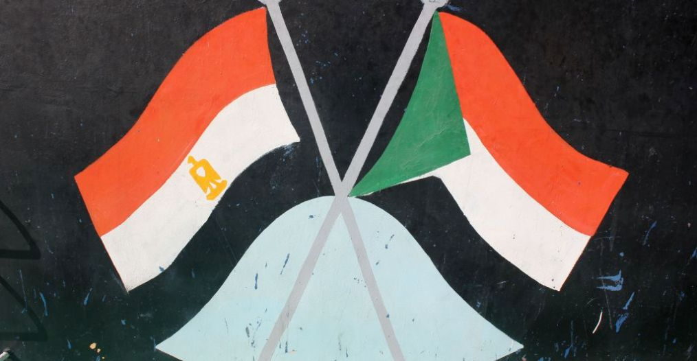 """العلاقات المصرية – السودانية دراسة حالة : الفترة بين """"2004م – 2016م"""""""