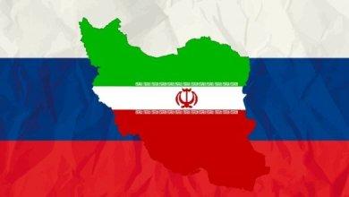 Photo of السياسة الخارجية الروسية تجاه ايران 2000-2017