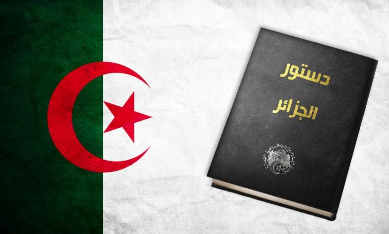 constitutional amendment Process – Between the provisions and practice in The Algerian Constitutional Experience