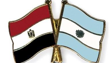Photo of مصر والأرجنتين: علاقات واعدة في إطار التجارة الحرة مع الميركوسور