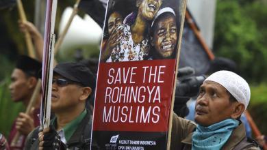"Photo of المسؤولية الدولية الجنائية لممثلي الدول عن انتهاك أحكام القانون الدولي لحقوق الإنسان ""إقليم بورما"""