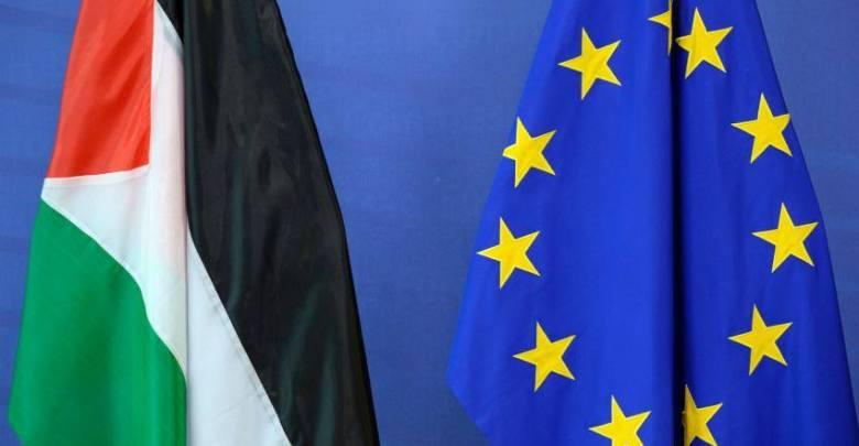 شروط التمويل الأوروبية الجديدة لمؤسسات المجتمع المدني 2021 - 2020