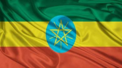 Photo of النظام السياسي في إثيوبيا منذ ٢٠٠٥