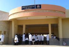 Photo of تجويد هندسة التكوين بالمراكز الجهوية لمهن التربية والتكوين مدخل أساس للحكامة الجيدة