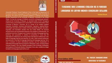 Photo of Teaching and Learning English as a Foreign Language in Libyan Higher Education Setting