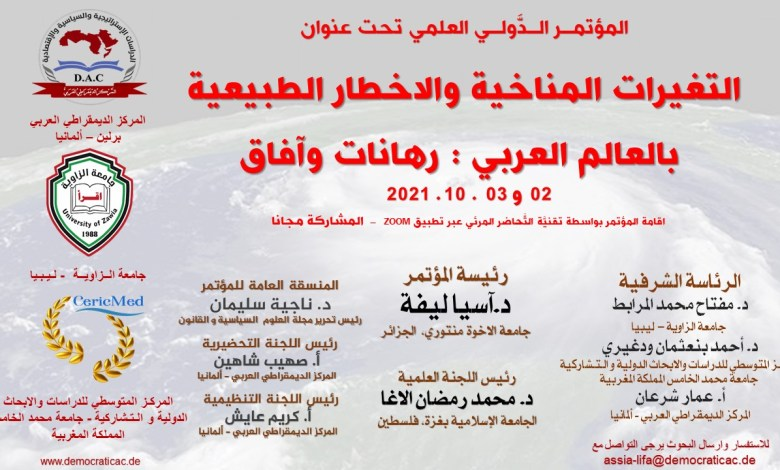 Climate Changes and Natural Hazards in the Arab World: stakes and Prospects