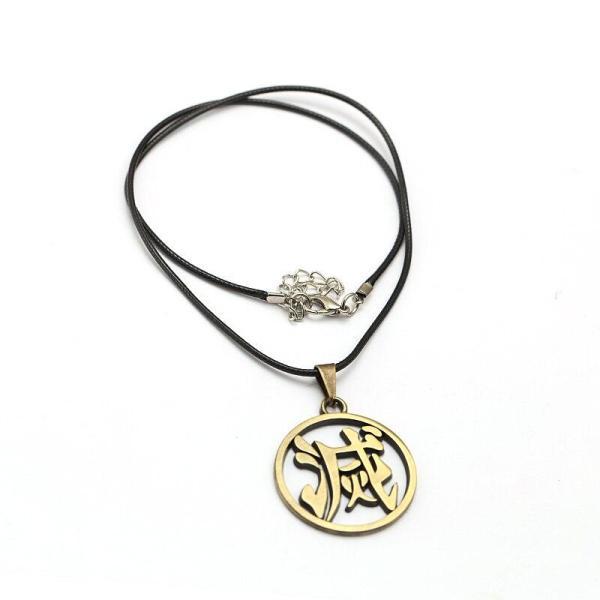 Destroy Kanji Necklace