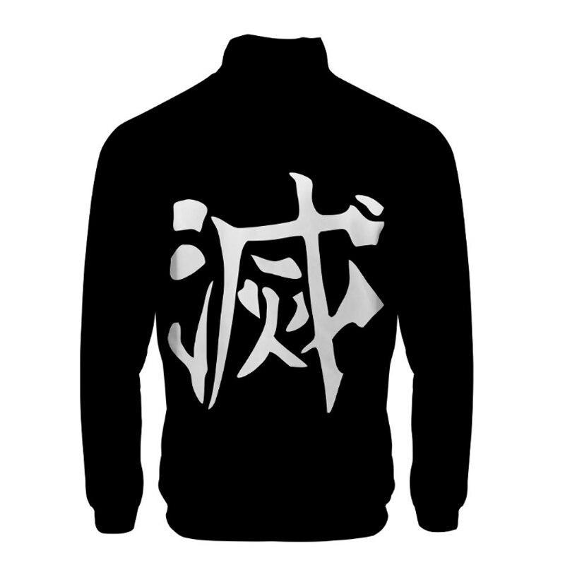 Demon Slayer Corps Jacket