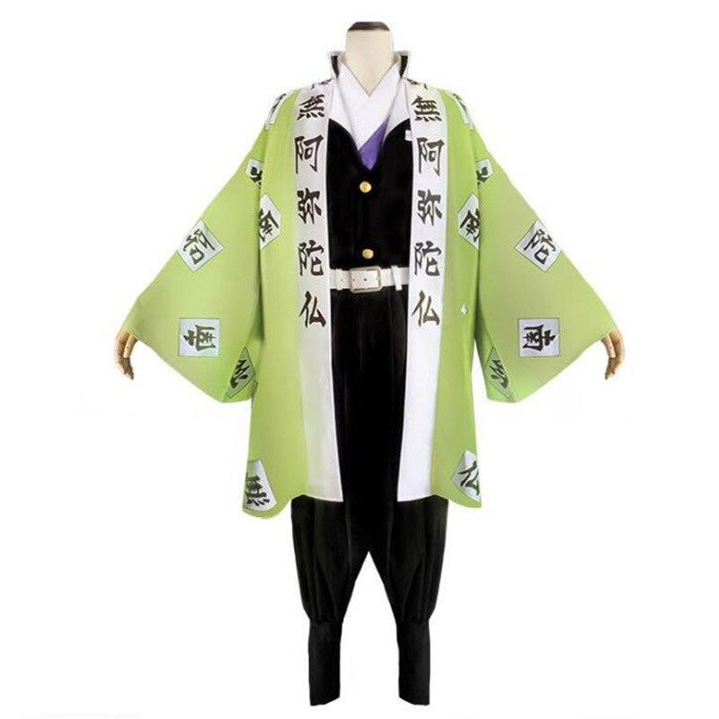 gyomei himejima costume