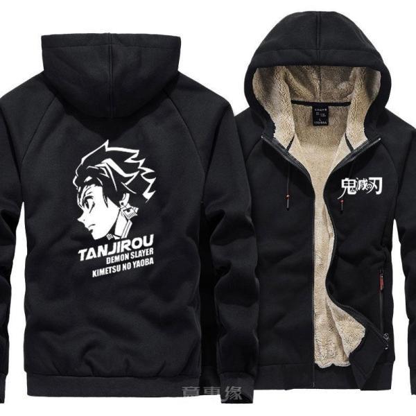 Tanjiro Coat