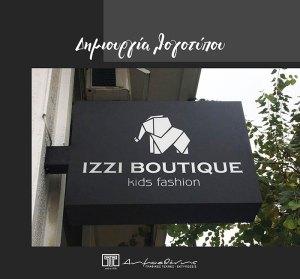 izzi boutique