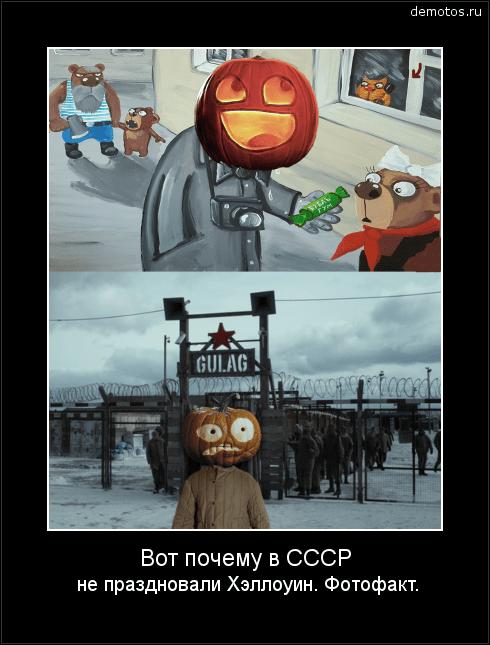 Ссср Приколы Картинки