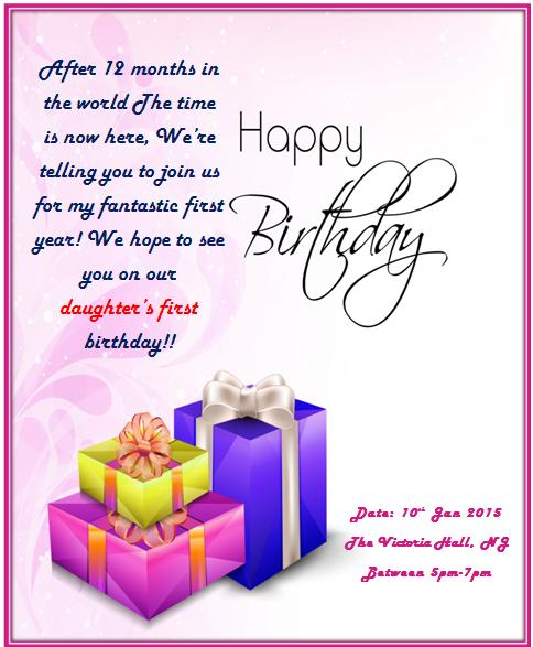 1st birthday invitaion template-7